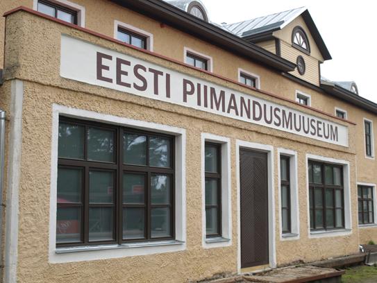 esileht_RUS - Eesti Piimandusmuuseum